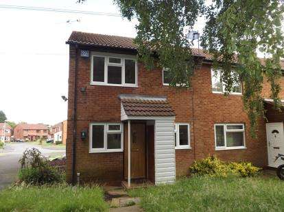 1 Bedroom End Of Terrace House for sale in Nailers Close, Birmingham, West Midlands