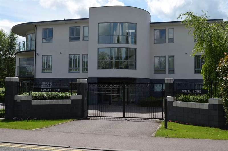 2 Bedrooms Apartment Flat for sale in Tamara House, Cambridge