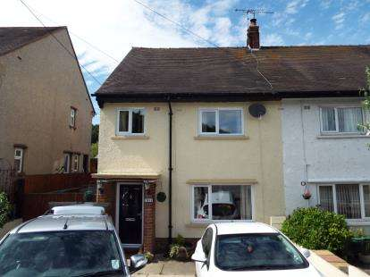 3 Bedrooms Semi Detached House for sale in Erw'r Fron, Ruthin Road, Gwernymynydd, Mold, CH7