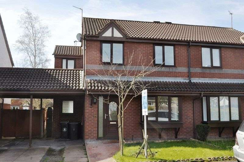 4 Bedrooms Semi Detached House for sale in Convent Close, Aughton