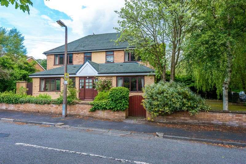 5 Bedrooms Detached House for sale in Wellfield Lane, Westhead