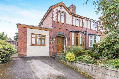 3 Bedrooms Semi Detached House for sale in Clare Avenue, Newcastle, Staffordshire