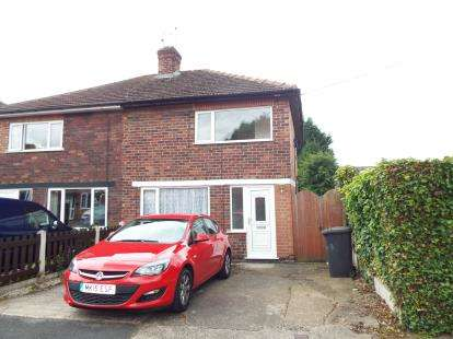 3 Bedrooms Semi Detached House for sale in Oban Road, Beeston, Nottingham