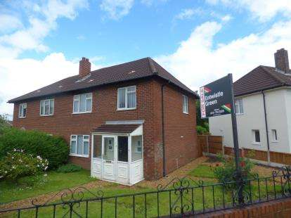 3 Bedrooms Semi Detached House for sale in Mill Lane, Wavertree, Liverpool, Merseyside, L15