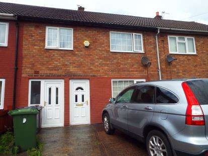 3 Bedrooms Terraced House for sale in Joseph Lister Close, Bootle, Merseyside, L30