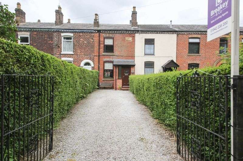 2 Bedrooms Terraced House for sale in Haigh Road, Haigh, Wigan