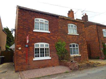 2 Bedrooms House for sale in Gresty Lane, Shavington, Crewe, Cheshire