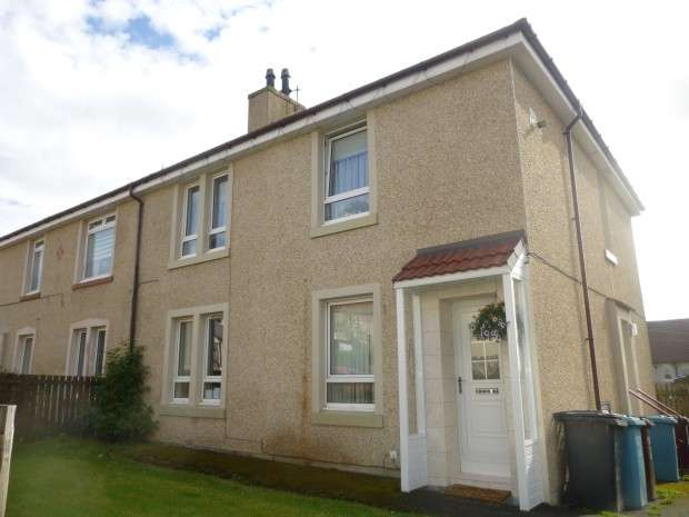 2 Bedrooms Flat for sale in Rosebank Street, Clarkston, Airdrie, ML6