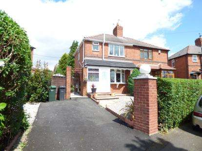 2 Bedrooms Semi Detached House for sale in Stilehouse Crescent, Rowley Regis, West Midlands