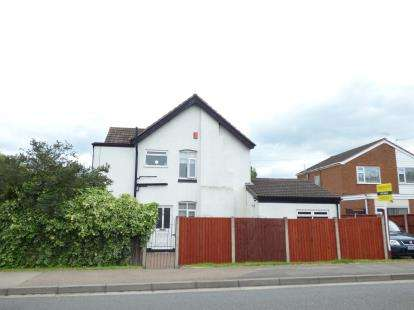 5 Bedrooms Detached House for sale in Cambridge Road, Whetstone, Leicester, Leicestershire