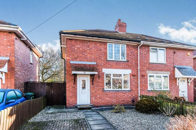 2 Bedrooms Semi Detached House for sale in Woden Avenue, Wolverhampton, WV11