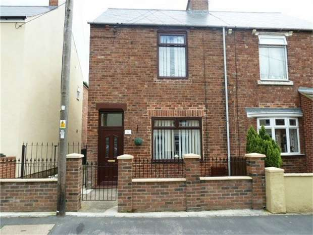 2 Bedrooms Semi Detached House for sale in School Avenue, Coxhoe, Durham