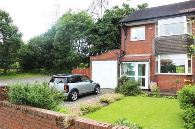 4 Bedrooms Semi Detached House for sale in Wakefield Road, Heyrod, Stalybridge, Greater Manchester
