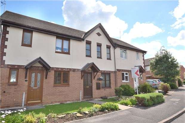 2 Bedrooms Terraced House for sale in Goshawk Road, Quedgeley, GLOUCESTER, GL2 4NU