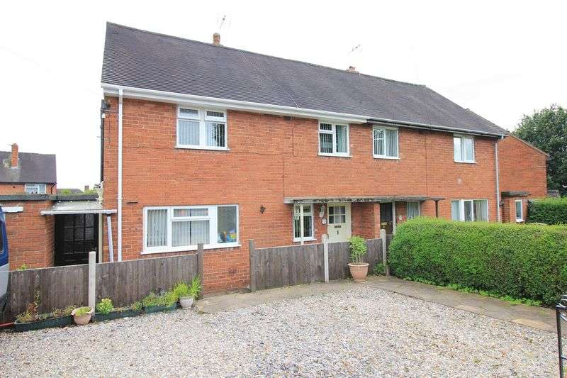 3 Bedrooms Semi Detached House for sale in Laburnum Drive, Oswestry