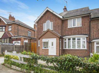 5 Bedrooms Semi Detached House for sale in Romway Road, Leicester, Leicestershire
