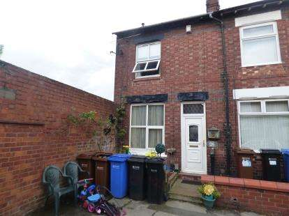 2 Bedrooms End Of Terrace House for sale in Ward Street, Hillgate, Stockport