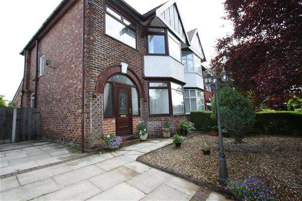 3 Bedrooms Semi Detached House for sale in Scholes Lane, Prestwich