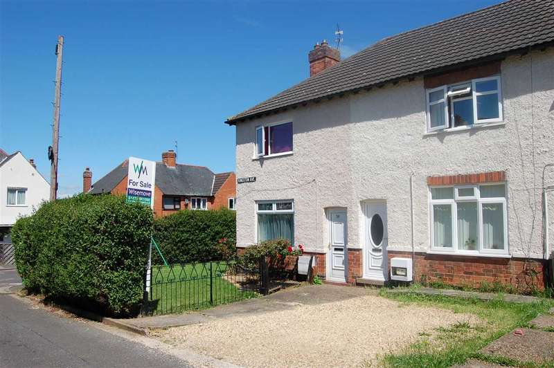 2 Bedrooms End Of Terrace House for sale in Kingston Avenue, Grantham