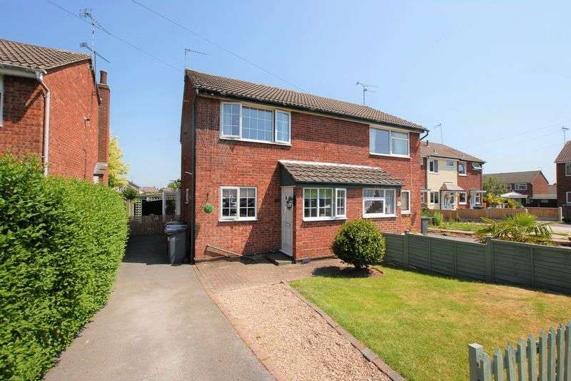 3 Bedrooms Semi Detached House for sale in Oak Close, Uttoxeter