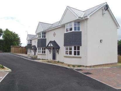 1 Bedroom Flat for sale in Llys Adda, Hafod Elfyn, Penrhosgarnedd, Bangor, LL57
