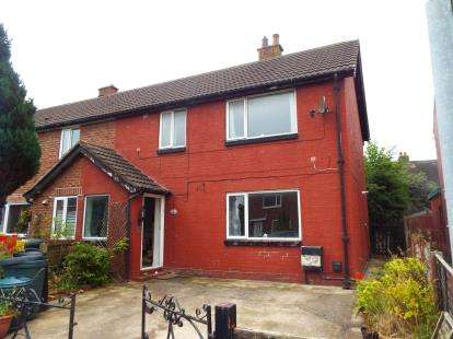 3 Bedrooms End Of Terrace House for sale in Canberra Way, Warton, Preston, Lancashire, PR4