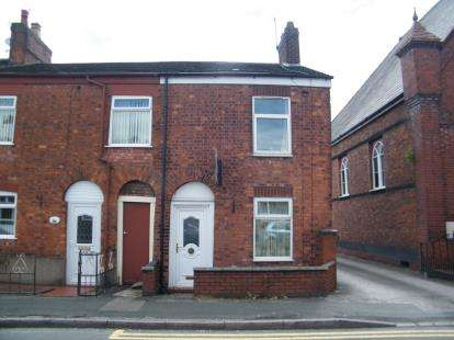 3 Bedrooms End Of Terrace House for sale in Station Road, Winsford, Cheshire, CW7