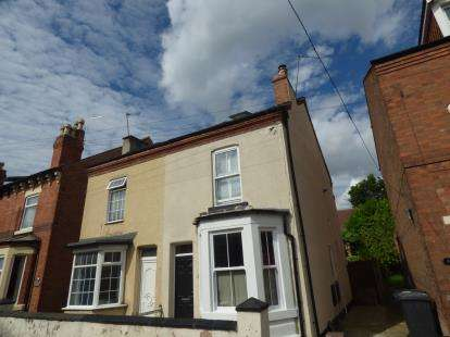 3 Bedrooms Semi Detached House for sale in Dagmar Grove, Beeston, Nottingham, Nottinghamshire