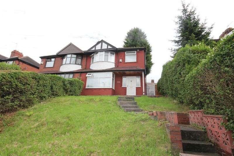 3 Bedrooms Semi Detached House for sale in Rochdale Road, Blackley, Manchester M9 6FQ