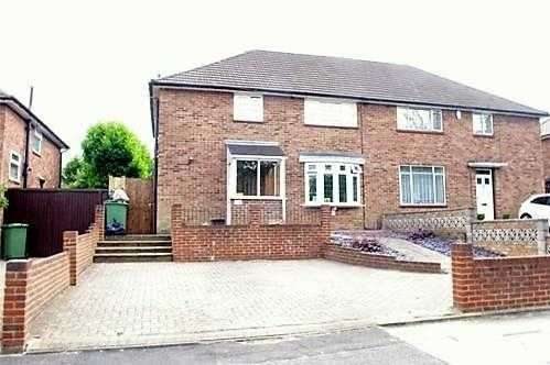 4 Bedrooms Semi Detached House for sale in Beddington Road,, St Pauls Wood Hill, Orpington