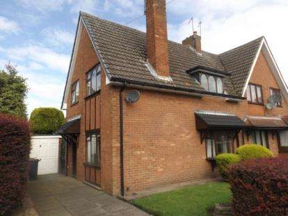 3 Bedrooms Semi Detached House for sale in Overfield Road, Dudley, West Midlands