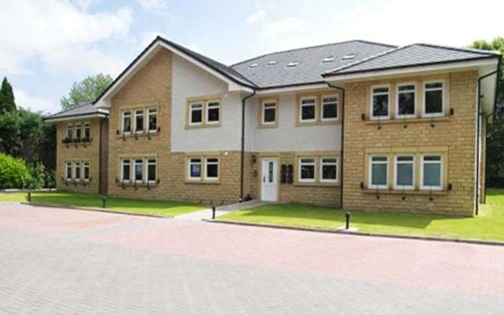 3 Bedrooms Apartment Flat for sale in Graham Avenue, Flat 8D, EAST KILBRIDE