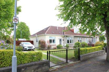 5 Bedrooms Bungalow for sale in Buchlyvie Road, Paisley