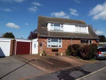 3 Bedrooms Semi Detached House for sale in Lime Grove, Earl Shilton, Leicester, Leicestershire