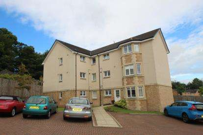 1 Bedroom Flat for sale in Clayhills Drive, Stirling