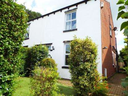3 Bedrooms Semi Detached House for sale in Wigan Lane, Coppull, Chorley, Lancashire