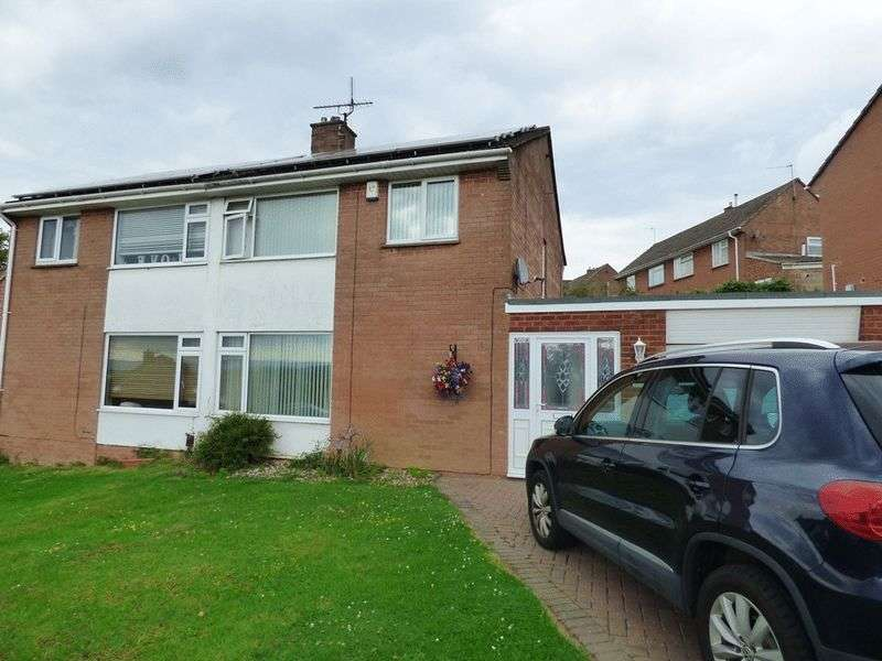 3 Bedrooms Semi Detached House for sale in Winchester Drive, Gloucester