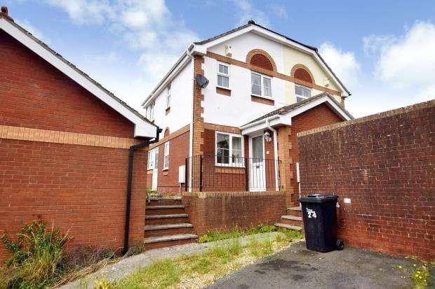 2 Bedrooms End Of Terrace House for sale in Louville Close, Paignton, Devon