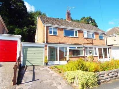 3 Bedrooms Semi Detached House for sale in Vicarage Crescent, Redditch, Worcestershire