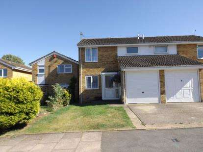 3 Bedrooms Semi Detached House for sale in Waddesdon Close, Luton, Bedfordshire
