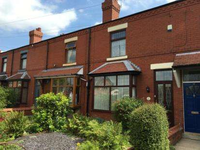2 Bedrooms Terraced House for sale in Letchworth Place, Chorley, Lancashire