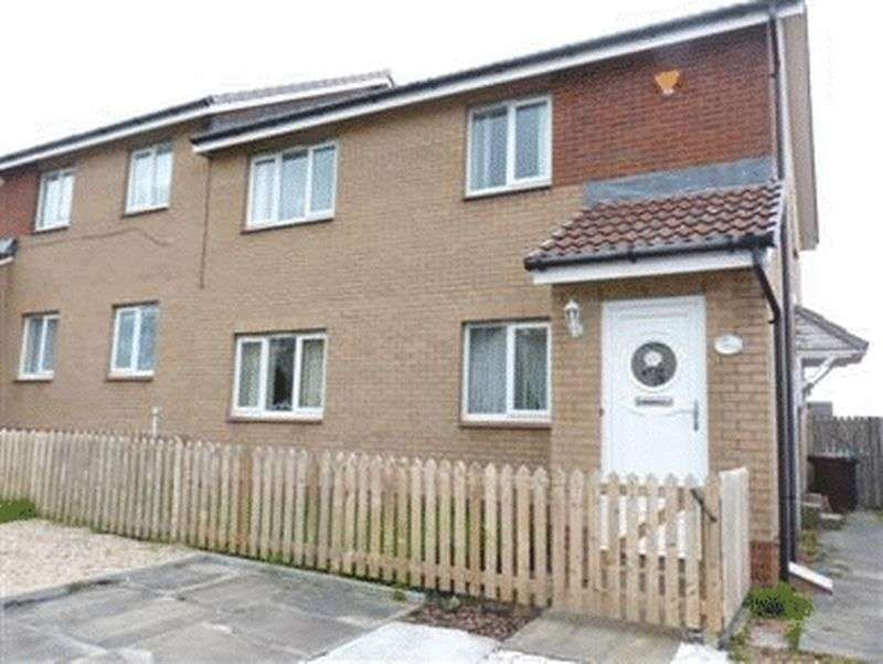 2 Bedrooms Flat for sale in Thrashbush Road, Airdrie