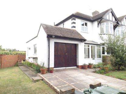 3 Bedrooms Semi Detached House for sale in Elm Road, Evesham, Worcestershire