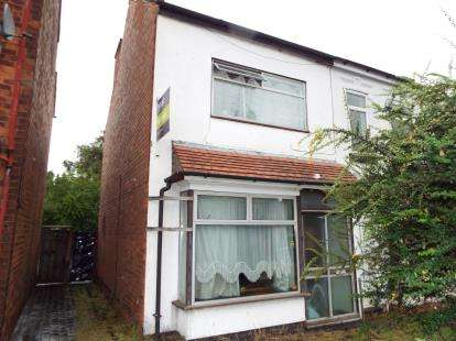 3 Bedrooms Semi Detached House for sale in Umberslade Road, Selly Oak, Birmingham, West Midlands
