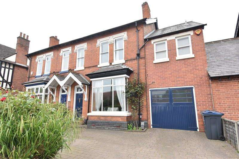 5 Bedrooms Semi Detached House for sale in Linden Road, Bournville, Birmingham