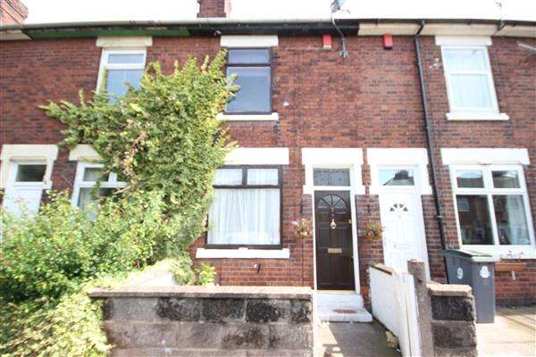 2 Bedrooms Terraced House for sale in Hamilton Road, Normacot, Stoke-on-Trent