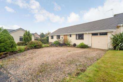 5 Bedrooms Link Detached House for sale in Denovan Crescent, Kippen