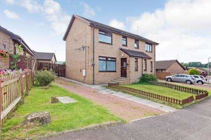 3 Bedrooms Semi Detached House for sale in Garvine Road, Coylton