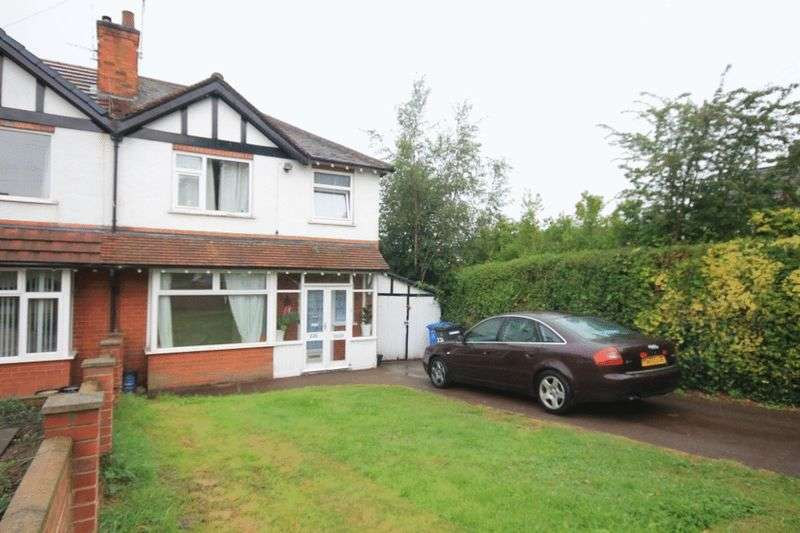 3 Bedrooms Semi Detached House for sale in BLAGREAVES LANE, LITTLEOVER