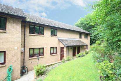 2 Bedrooms Flat for sale in Broomhill Court, Eastside, Glasgow, East Dunbartonshire